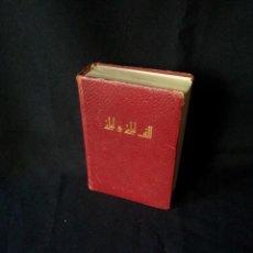 Libros de segunda mano: LAS MIL Y UNA NOCHES TOMO I - EDITORIAL AHR - PRIMERA EDICION 1962. Lote 135345506