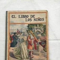 Libros de segunda mano: EL LIBRO DE LOS NIÑOS. EDITORIAL SOPENA, 1939. . Lote 135454158
