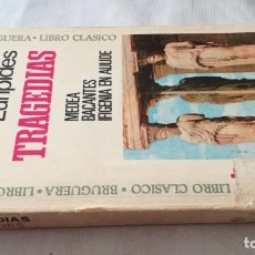 Libros de segunda mano: MEDEA-BACANTES-IFIGENIA EN AULIDE-TRAGEDIAS DE EURÍPIDES-BRUGUERA PRIMERA EDICIÓN 1968. Lote 135458722