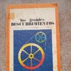 Libros de segunda mano: LOS GRANDES DESCUBRIMIENTOS BIBLIOTECA PEPSI. Lote 137909614