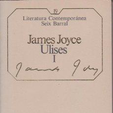 Libros de segunda mano: ULISES I JAMES JOYCE. Lote 138668150