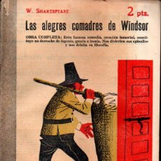 Libros de segunda mano: SHAKESPEARE : LAS ALEGRES COMADRES DE WINDSOR (NOVELAS Y CUENTOS, 1954). Lote 140361966