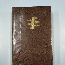 Libros de segunda mano: HOMERO: ILÍADA/ ODISEA. CLASICOS VERGARA. TDK355. Lote 140387166