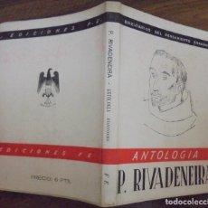 Libros de segunda mano: ANTOLOGIA P. RIVADENEIRA BREVARIOS DEL PENSAMIENTO ESPAÑOL. EDICIONES FE MCMXLII (1942) . Lote 140541414