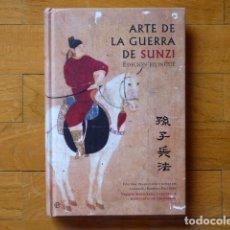 Libri di seconda mano: EL ARTE DE LA GUERRA DE SUNZI - EDICIÓN BILINGÜE - LA ESFERA DE LOS LIBROS 2006. Lote 140947918