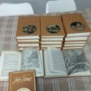 Libros de segunda mano: LOTE DE.ENCICLOPEDIA DE JULIO VERNE SON 20 LIBROS . Lote 141596478