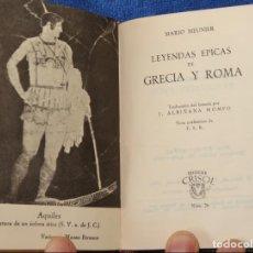 Libros de segunda mano: LEYENDAS ÉPICAS DE GRECIA Y ROMA - MARIO MEUNIER - CRISOL Nº 26 - AGUILAR (1964). Lote 143004094
