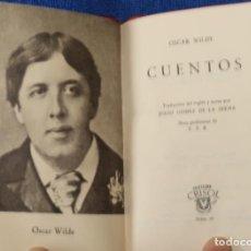 Libros de segunda mano: CUENTOS OSCAR WILDE - CRISOL Nº 16 - AGUILAR (1964). Lote 143004286