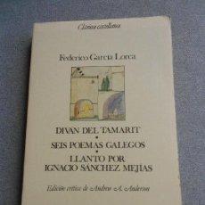 Libros de segunda mano: CLASICOS CASTELLANOS. FEDERICO GARCIA LORCA.. Lote 143728330