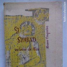 Libros de segunda mano: SI SINBAD VOLVESE ÁS ILLAS. ÁLVARO CUNQUEIRO. EDITORIAL GALAXIA. ESPAÑA 1961. XOHÁN LEDO.. Lote 145987790