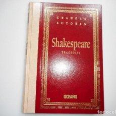 Libros de segunda mano: SHAKESPEARE TRAGEDIAS Y91751. Lote 146096814