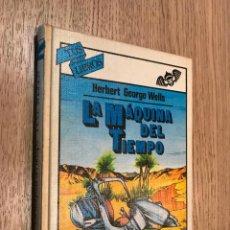 Libros de segunda mano: TUS LIBROS. Nº 18. LA MÁQUINA DEL TIEMPO. HERBERT GEORGE WELLS. ANAYA PRIMERA EDICION 1982. Lote 147315610
