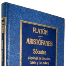 Libros de segunda mano: SOCRATES (APOLOGIA DE SOCRATES, CRITON Y LAS NUBES) - PLATON - ARISTOFANES - ENE. Lote 147371870