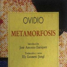 Libros de segunda mano: OVIDIO. METAMORFOSIS. MADRID, 1995.. Lote 147570090