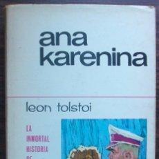 Libros de segunda mano: ANA KARENINA. LEON TOLSTOI. Lote 147664610