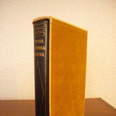 Libros de segunda mano: POESÍA ESPAÑOLA MEDIEVAL. ED. DE MANUEL ALVAR (PLANETA, 1969) PAPEL BIBLIA. MUY BUEN ESTADO.. Lote 148684550