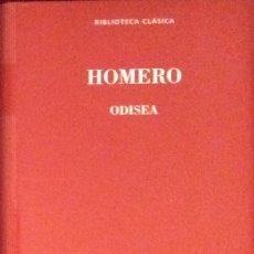Libros de segunda mano: ODISEA - HOMERO. Lote 148811201