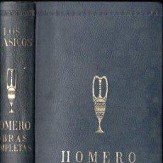 Libros de segunda mano: HOMERO : OBRAS COMPLETAS (EDAF, 1963). Lote 148951474