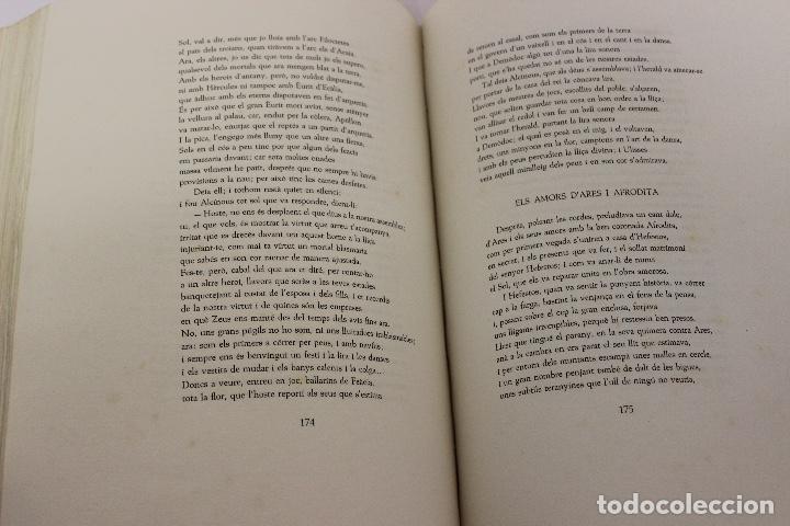 Libros de segunda mano: LA ODISSEA DE HOMER, TRADUCIDA AL CATALÁN POR CARLES RIBA GRABADOS A LA MADERA POR E.C. RICART. 1948 - Foto 11 - 152301842