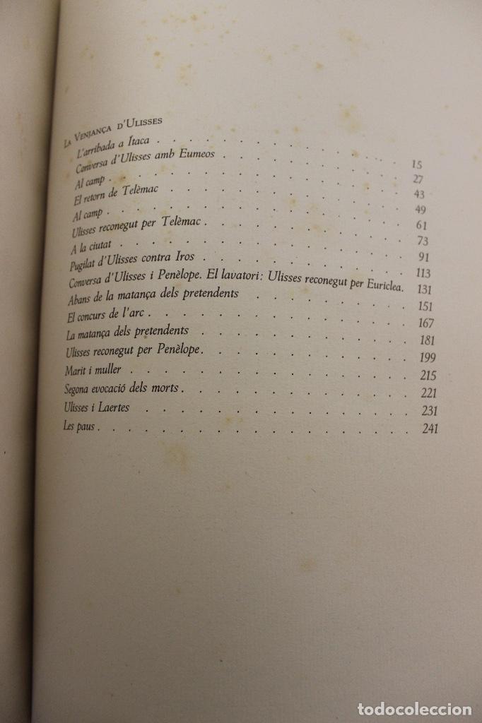 Libros de segunda mano: LA ODISSEA DE HOMER, TRADUCIDA AL CATALÁN POR CARLES RIBA GRABADOS A LA MADERA POR E.C. RICART. 1948 - Foto 28 - 152301842