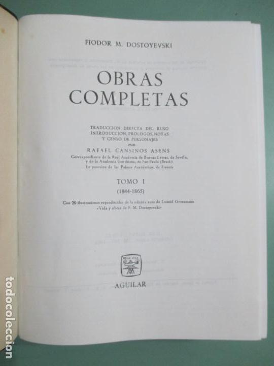 FIODOR M. DOSTOYEVSKI. OBRAS COMPLETAS. TOMO I. 1844 - 1865. AGUILAR. 1964 (Libros de Segunda Mano (posteriores a 1936) - Literatura - Narrativa - Clásicos)