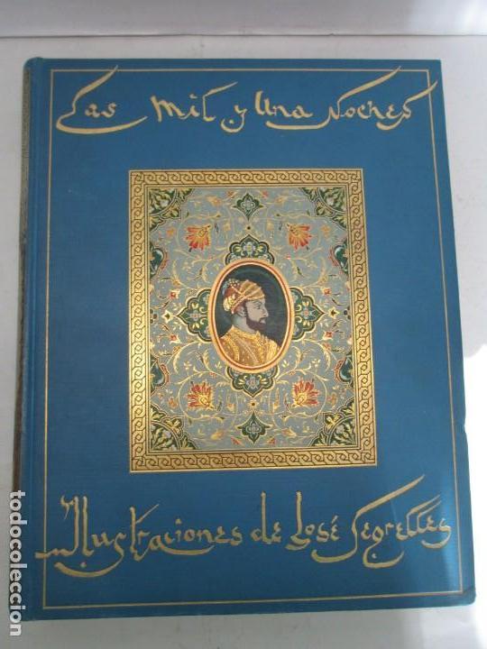 Libros de segunda mano: LAS MIL Y UNA NOCHES. ILUSTRACIONES JOSE SEGRELLES. SALVAT 1956. - Foto 6 - 156044874