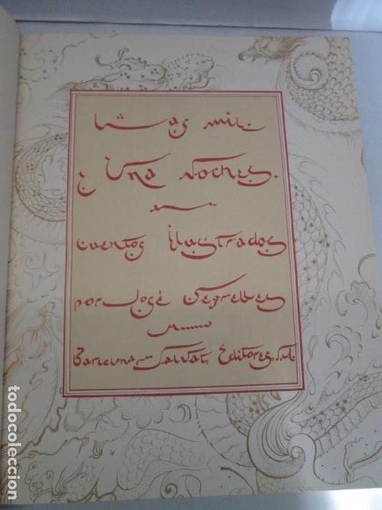 Libros de segunda mano: LAS MIL Y UNA NOCHES. ILUSTRACIONES JOSE SEGRELLES. SALVAT 1956. - Foto 7 - 156044874