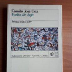 Libros de segunda mano: VUELTA DE HOJA. CAMILO JOSÉ CELA. Lote 156855658