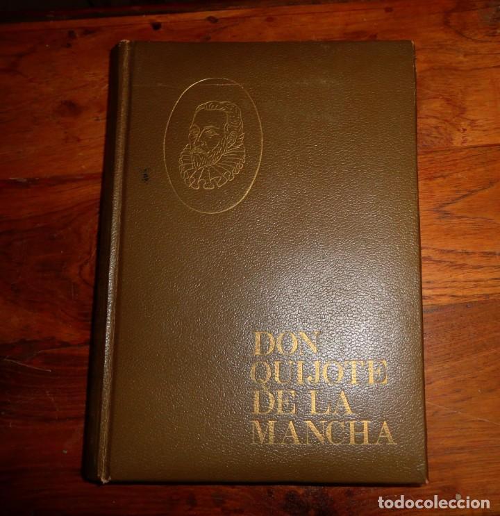 DON QUIJOTE DE LA MANCHA. MIGUEL DE CERVANTES. J.PEREZ DEL HOYO, 1971. ILTR. DE GUSTAVO DORE (Libros de Segunda Mano (posteriores a 1936) - Literatura - Narrativa - Clásicos)