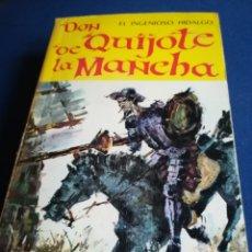 Libros de segunda mano: DON QUIJOTE DE LA MANCHA MIGUEL DE CERVANTES SAAVEDRA. Lote 160280404