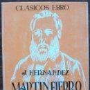 Libros de segunda mano: MARTIN FIERRO. JOSE HERNANDEZ 1ª EDICION 1975. Lote 160728126