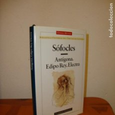 Libros de segunda mano: ANTÍGONA. EDIPO REY. ELECTRA - SÓFOCLES - CÍRCULO DE LECTORES, OPERA MUNDI, MUY BUEN ESTADO. Lote 160869186