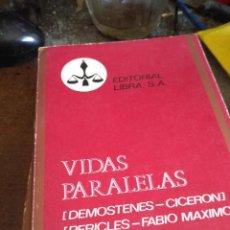 Libros de segunda mano: VIDAS PARALELAS. PLUTARCO COLECCIÓN PÚRPURA. Lote 161261430