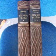 Libros de segunda mano: ORLANDO FURIOSO ARIOSTO ILUSTRACIONES DE GUSTAVO DORÉ. Lote 162156798