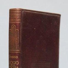 Libros de segunda mano: ELOGIO DE LA LOCURA. ERASMO DE ROTTERDAM. AGUILAR. CRISOL. Lote 164628538