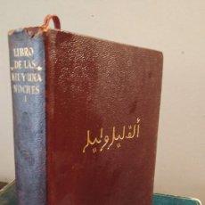 Libros de segunda mano: LAS MIL Y UNA NOCHES TOMO I AGUILAR 1966. Lote 164972346