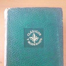 Libros de segunda mano: STEFAN ZWEIG OBRAS COMPLETAS II. BIOGRAFÍAS. ED. JUVENTUD. CLÁSICOS Y MODERNOS. AÑO 1962. Lote 166277562