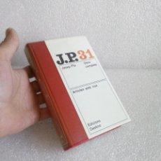 Libros de segunda mano: PLA, JOSEP - ARTICLES AMB CUA. OBRA COMPLETA 31 - BARCELONA 1976 - 1ª EDICIÓ. Lote 166415098