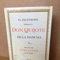 Libros de segunda mano: INGENIOSO HIDALGO DON QUIJOTE DE LA MANCHA. EDICIÓN ESPECIAL AUSTRAL (ED. ANIVERSARIO HIPERCOR). Lote 167824876