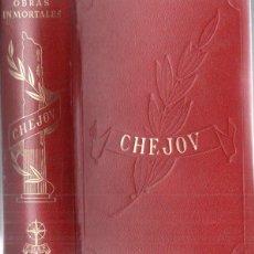 Libros de segunda mano: INMORTALES EDAF : CHEJOV - NOVELAS, TEATRO, CUENTOS (1969). Lote 168024385