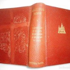Libros de segunda mano: SHMELIOV, STEPUN, ALDANOV, ARBATOFF, GOUL MAESTROS RUSOS V Y94628. Lote 168172928
