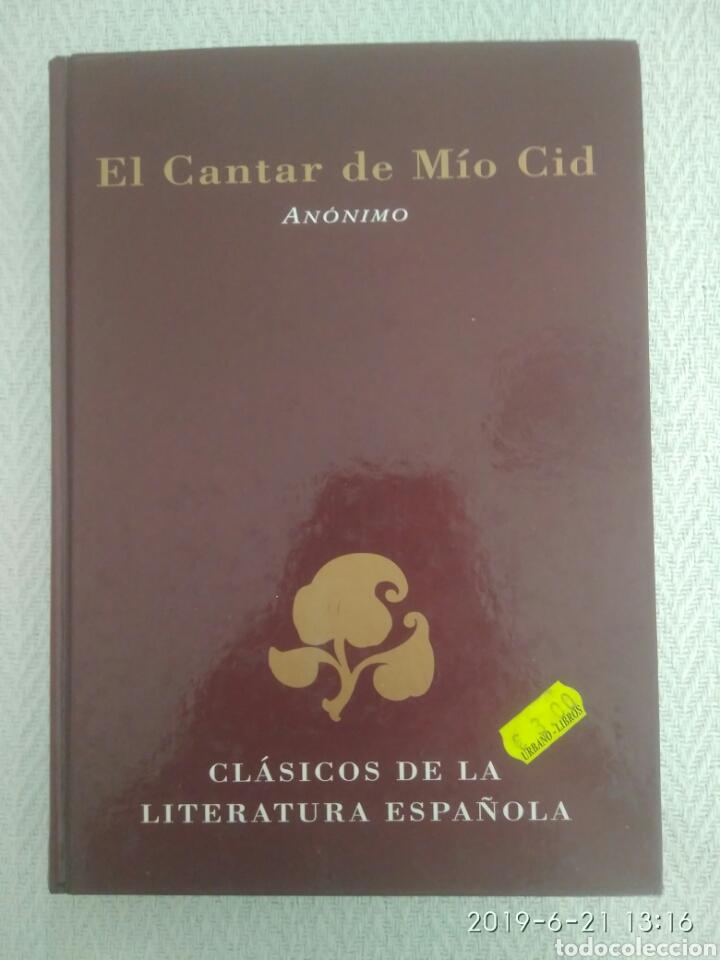 EL CANTAR DE MIO CID. ANÓNIMO CLÁSICO DE LITERATURA ESPAÑOLA (Libros de Segunda Mano (posteriores a 1936) - Literatura - Narrativa - Clásicos)