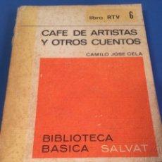 Libros de segunda mano: CAMILO JOSE CELA. Lote 169239177