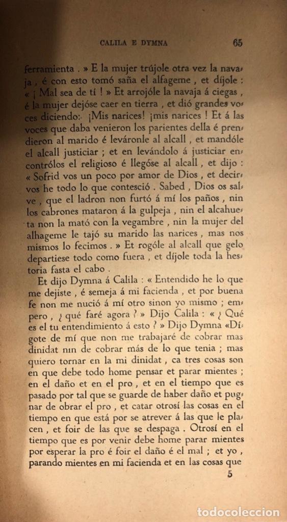 Libros de segunda mano: CALILA E DYMNA. TOMO I. LAS CIEN MEJORES OBRAS DE LA LITERATURA ESPAÑOLA. LIBRO ANONIMO. - Foto 3 - 169966084
