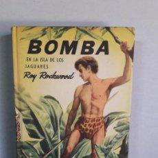 Libros de segunda mano: COLECCIÓN ROBIN HOOD - BOMBA EN LA ISLA DE LOS JAGUARES - ORIGINAL EDITORIAL ACME S.A.. Lote 170410748