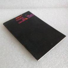 Libros de segunda mano: MÚSICA DE CÁMARA. JAMES JOYCE.. Lote 170649140