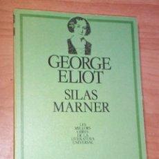 Libros de segunda mano: GEORGE ELIOT - SILAS MARNER - EDICIONS 62, 1983. Lote 171083318