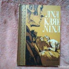 Libros de segunda mano: ANA KARENINA 1ª EDICION 1968. Lote 171524607
