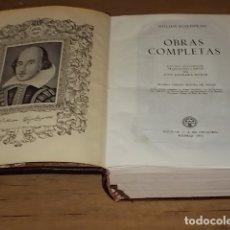 Libros de segunda mano: OBRAS COMPLETAS DE WILLIAM SHAKESPEARE . AGUILAR EDICIONES . 1951. 68 ILUSTRACIONES.. Lote 171732404