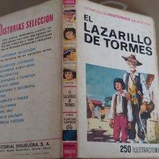 Libros de segunda mano: EL LAZARILLO DE TORMES COLECCIÓN HISTORIAS COLOR BRUGUERA . Lote 172651429